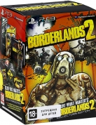 Borderlands 2 Vault Hunter's Edition